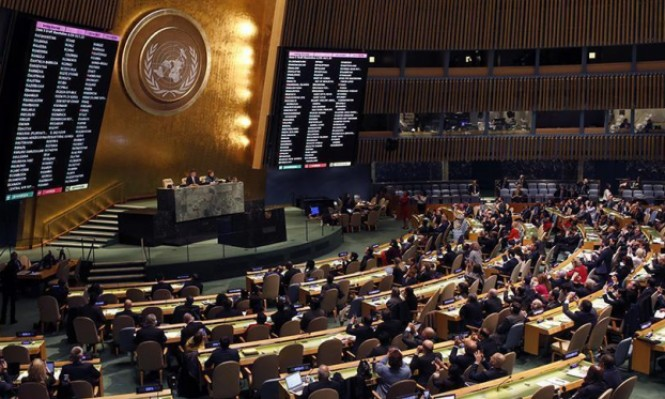 السلطنة تشارك في الجلسة الطارئة للجمعية العامة للأمم المتحدة حول القدس