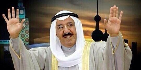 بالفيديو.. صباح الأحمد يفتتح خليجي 23