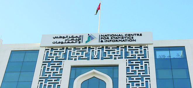 السلطنة تحتفل بـ «يوم الإحصاء الخليجي»