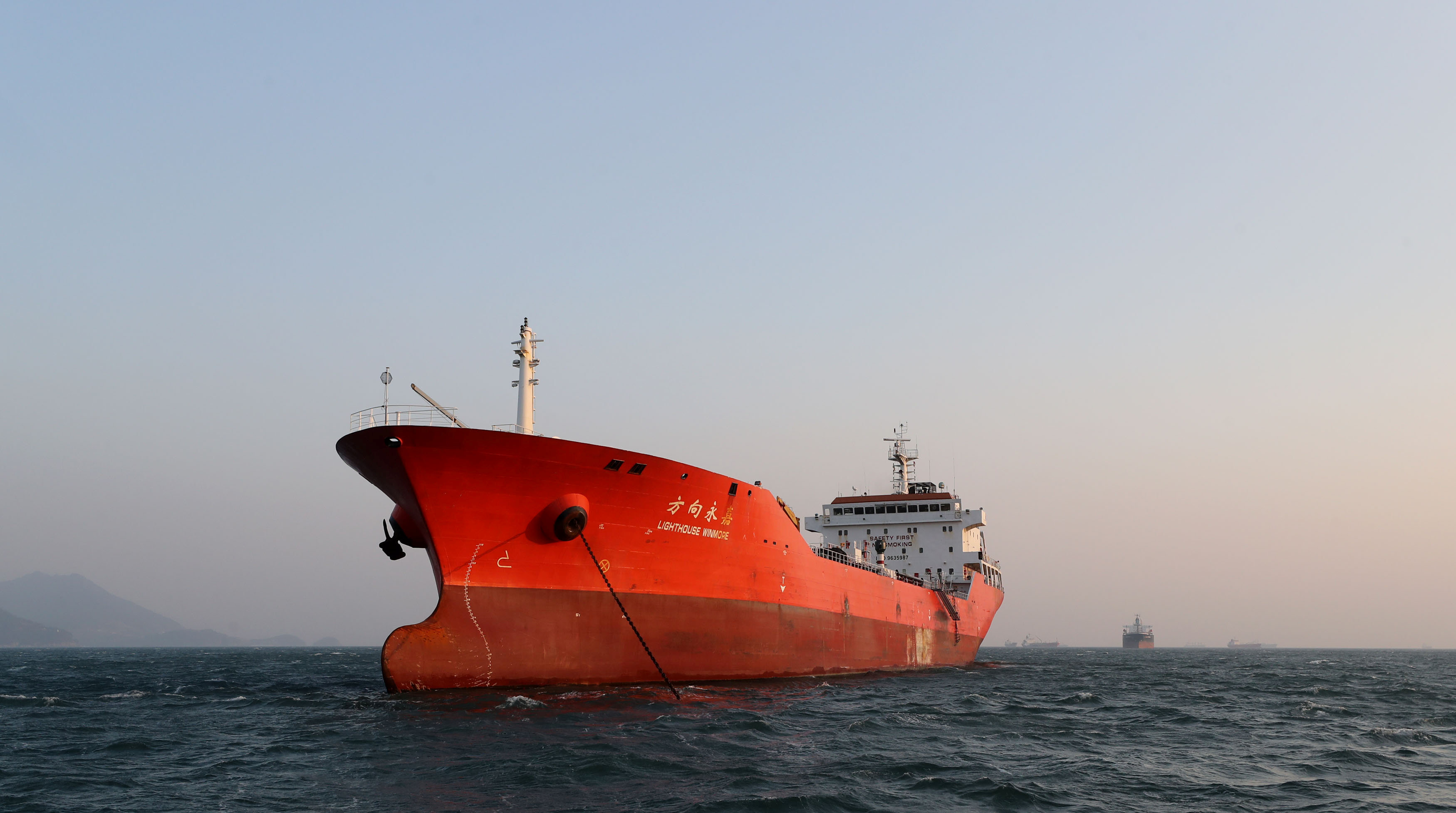 South Korea seizes Panama-flagged vessel suspected of providing oil to North