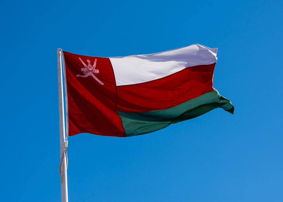 His Majesty approves Oman's 2018 budget