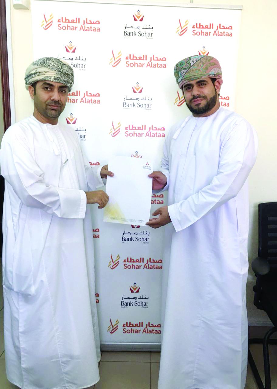 بنك صحار يدعم مركز «الوفاء لتأهيل المعوقين»