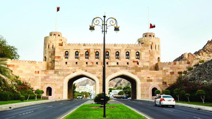 Muscat has been named as one of the world's most design-savvy cities