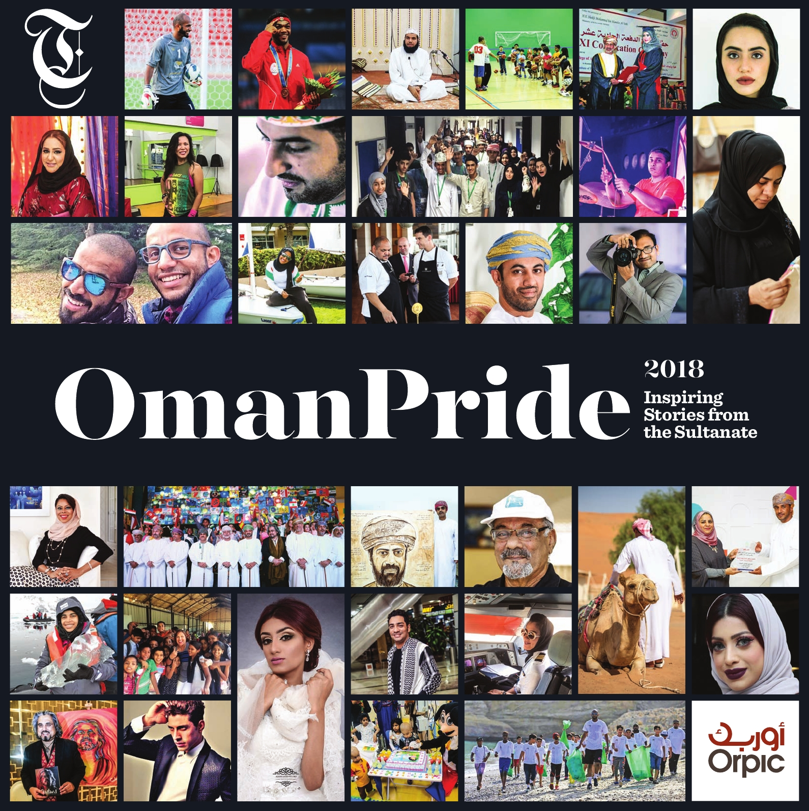 #OmanPride: Showcasing the finest of Oman's humanity