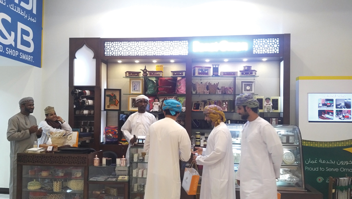 Banat Oman opens retail outlet in MGM