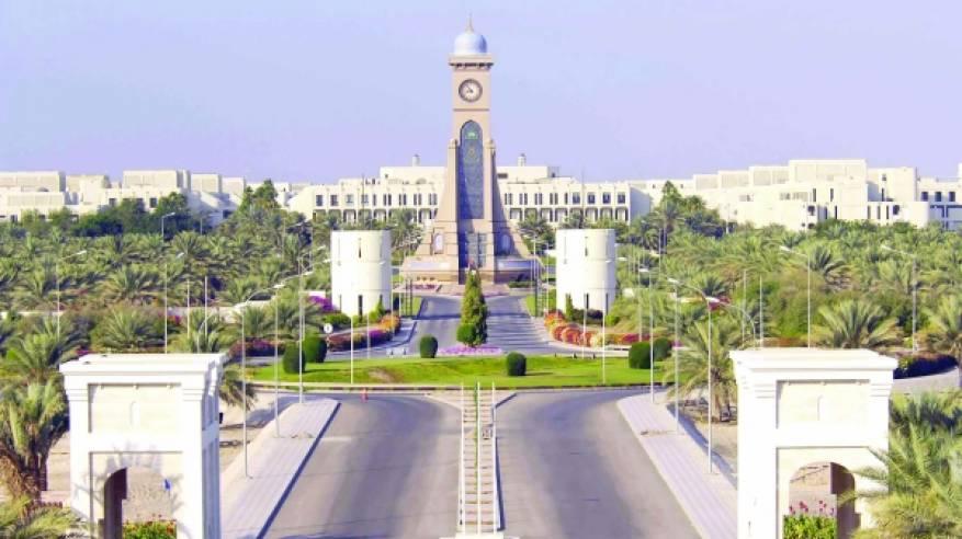 جامعة السلطان تنوه بشأن إعلان لفتح التأهيل التربوي