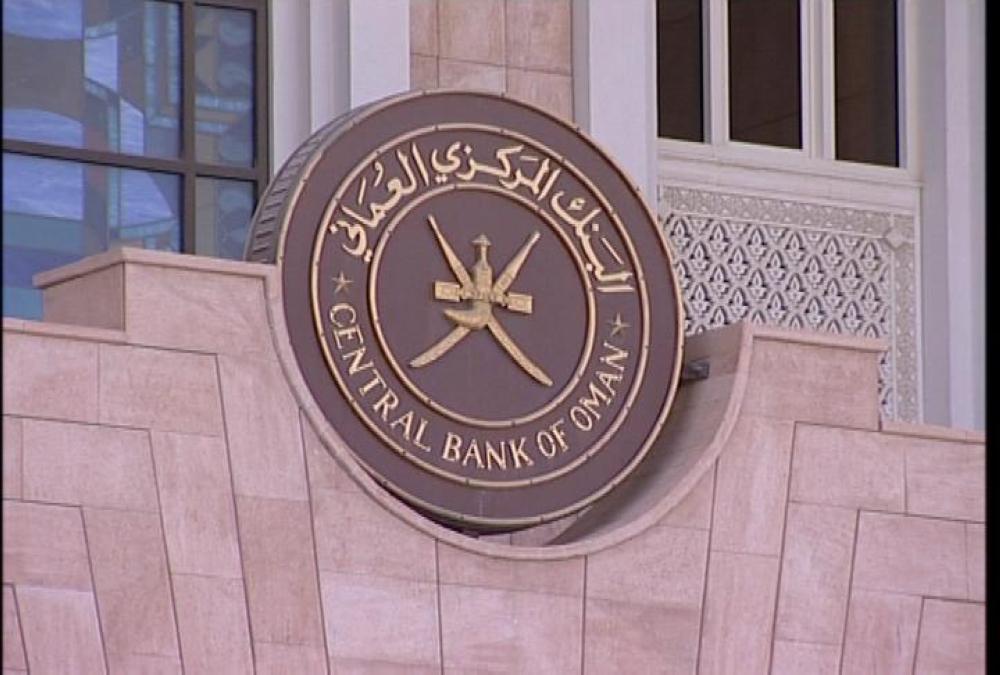 20 مليون ريال عماني قيمة أذون الخزانة الحكومية
