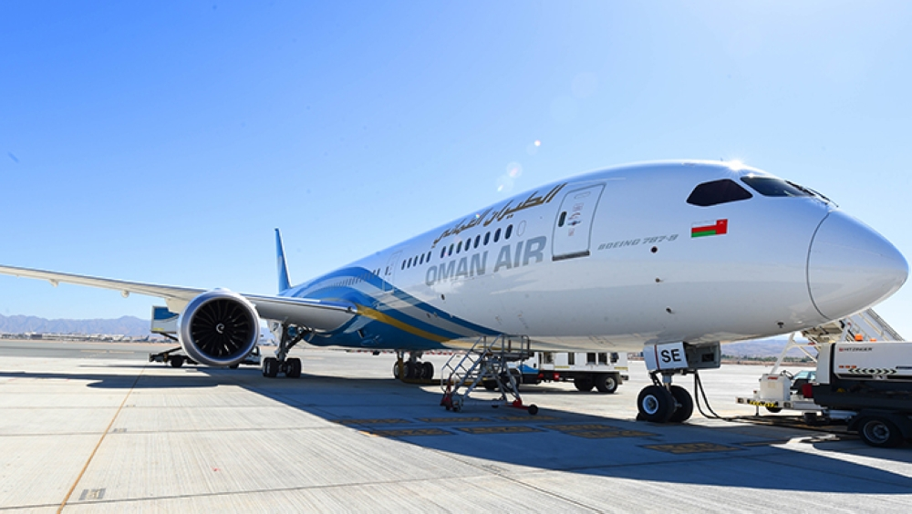 Oman Air cancels flight to Iran