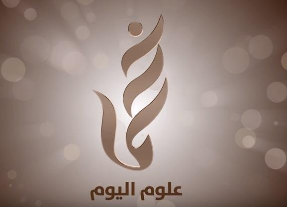بالفيديو.. علوم اليوم: مليون ريال عماني قيمة أذون الخزانة الحكومية