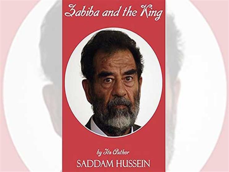 رواية صدام حسين الرومانسية تثير ضجة عالمية