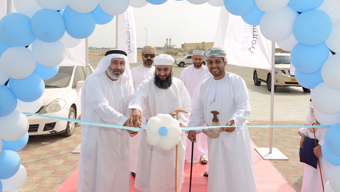 Alizz Islamic Bank inaugurates its 10th branch in Mabelah