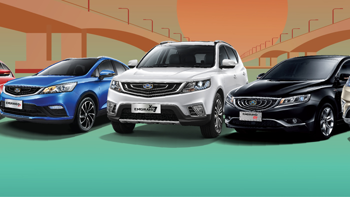 Cash gift offers on Geely