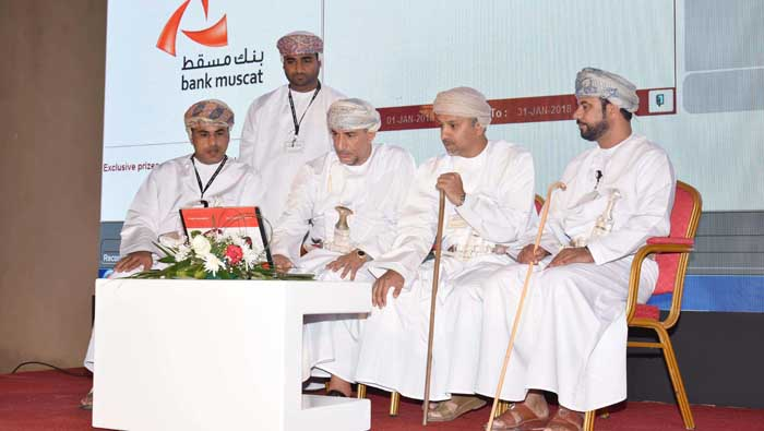 Bank Muscat rewards OMR743,000 to al Mazyona monthly prize winners in Ibri