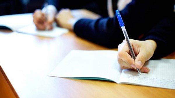 Education Minister approves diploma examination results