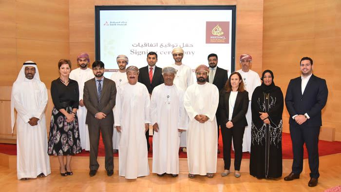 Meethaq 'Accelerate SME Oman' portal ropes in three new network partners