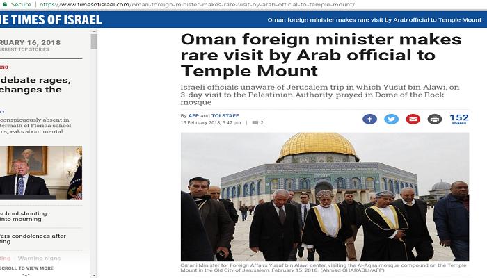 بالصور.. ماذا قالت إسرائيل عن زيارة إبن علوي لفلسطين؟