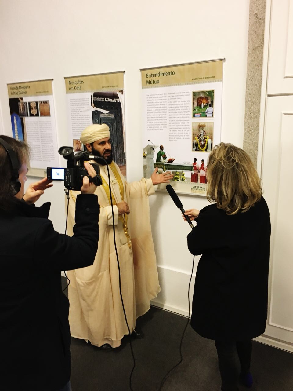 """بالصور.. السلطنة تعرض """"رسالة الإسلام"""" في البرتغال"""