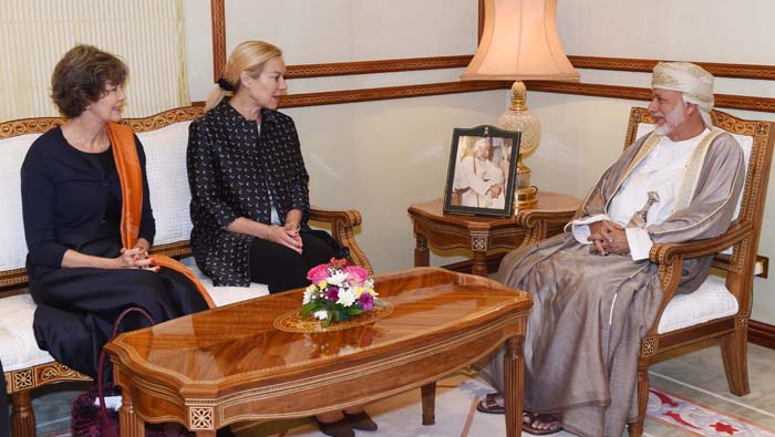 Oman, Holland support resolving disputes by peaceful means