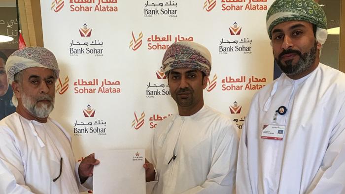 Bank Sohar supports Association for the Welfare of Handicapped Children