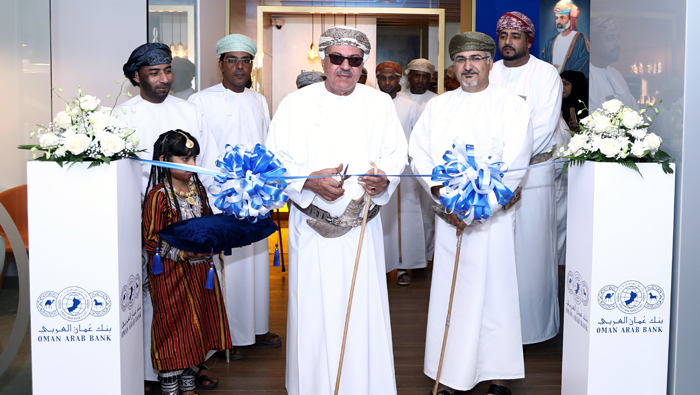 Oman Arab Bank opens new flagship branch in Sur
