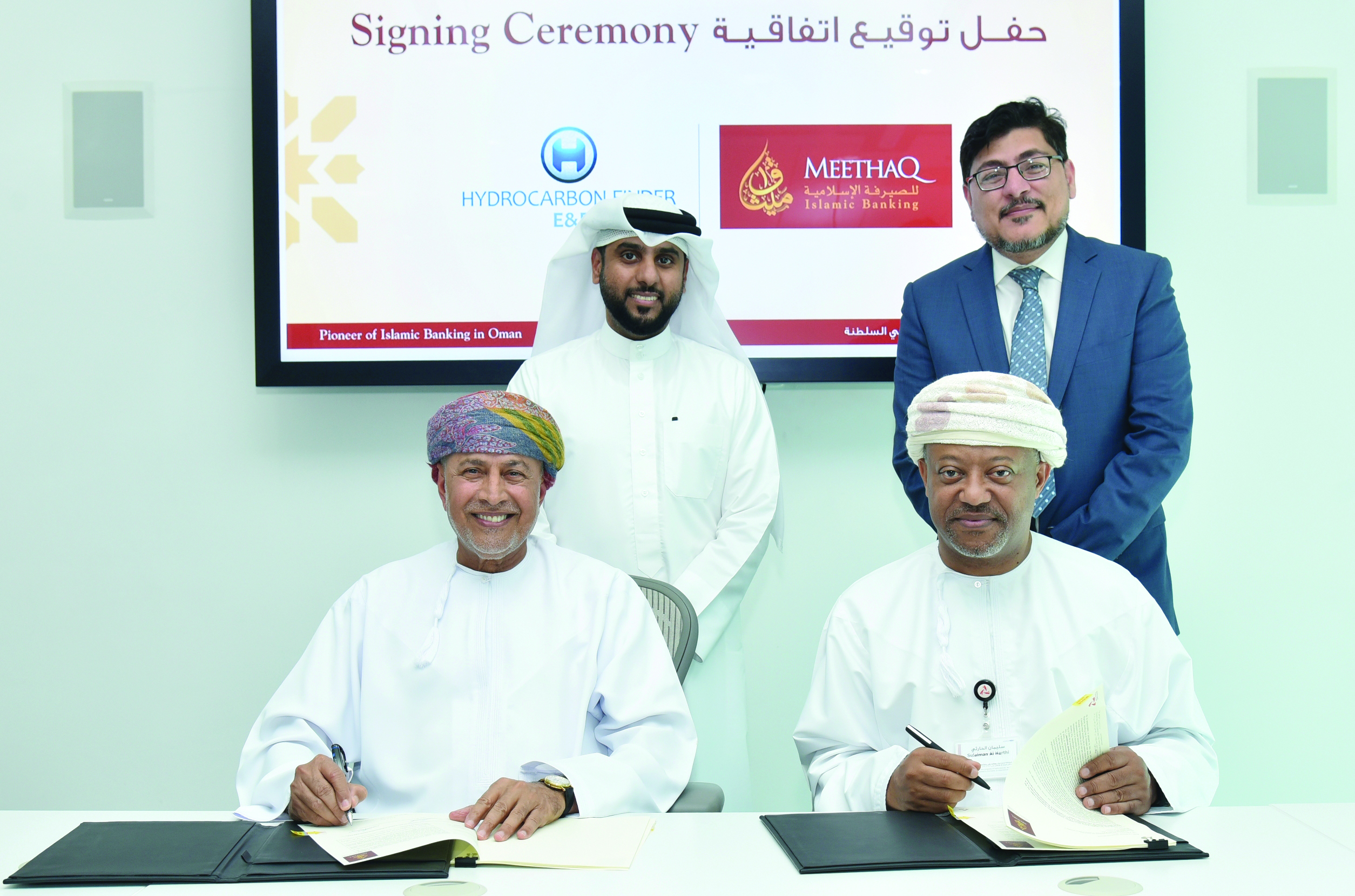 Meethaq to fund Hydrocarbon Finder's oil project