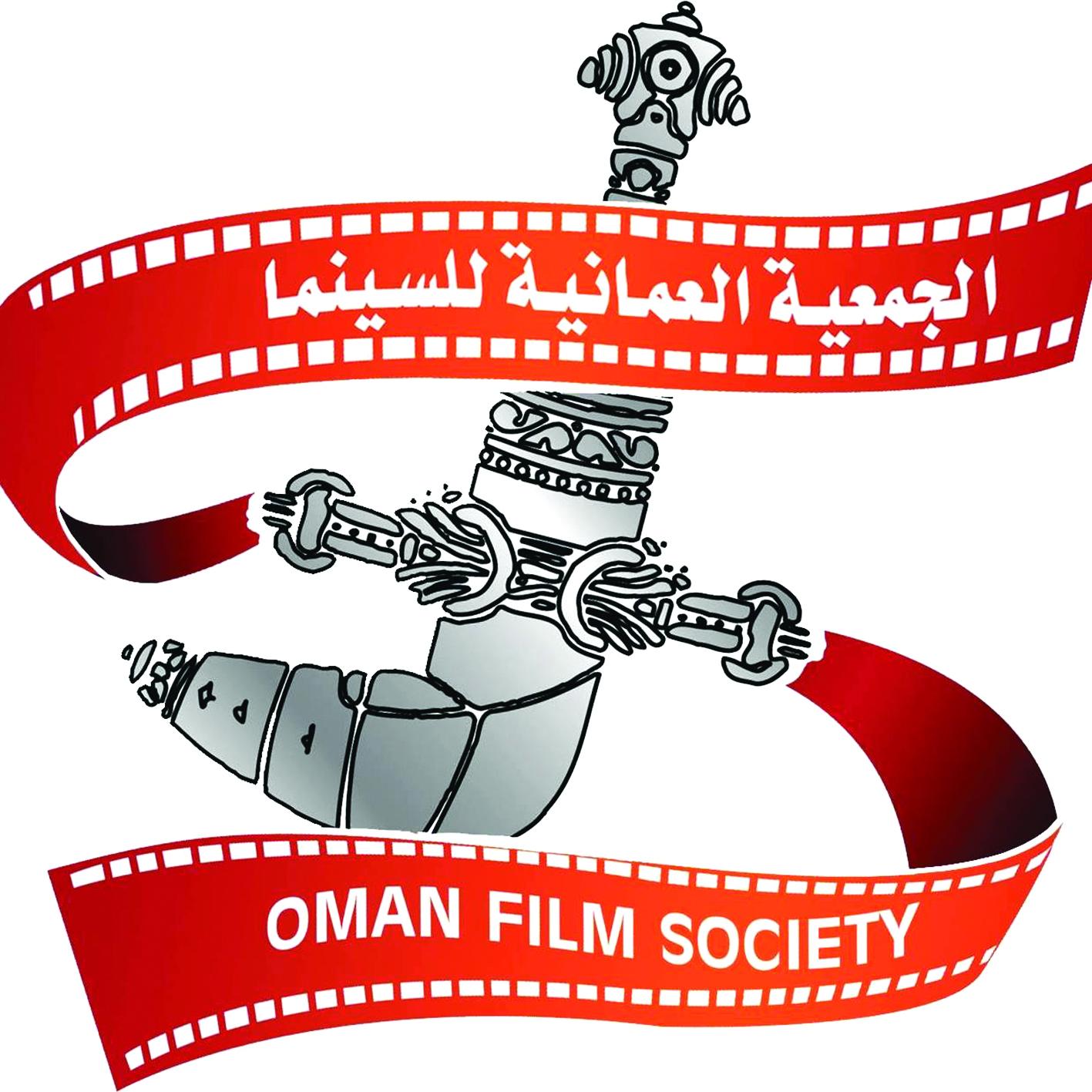 «العُمانية للسينما» تنشئ وحدة للإنتاج السينمائي