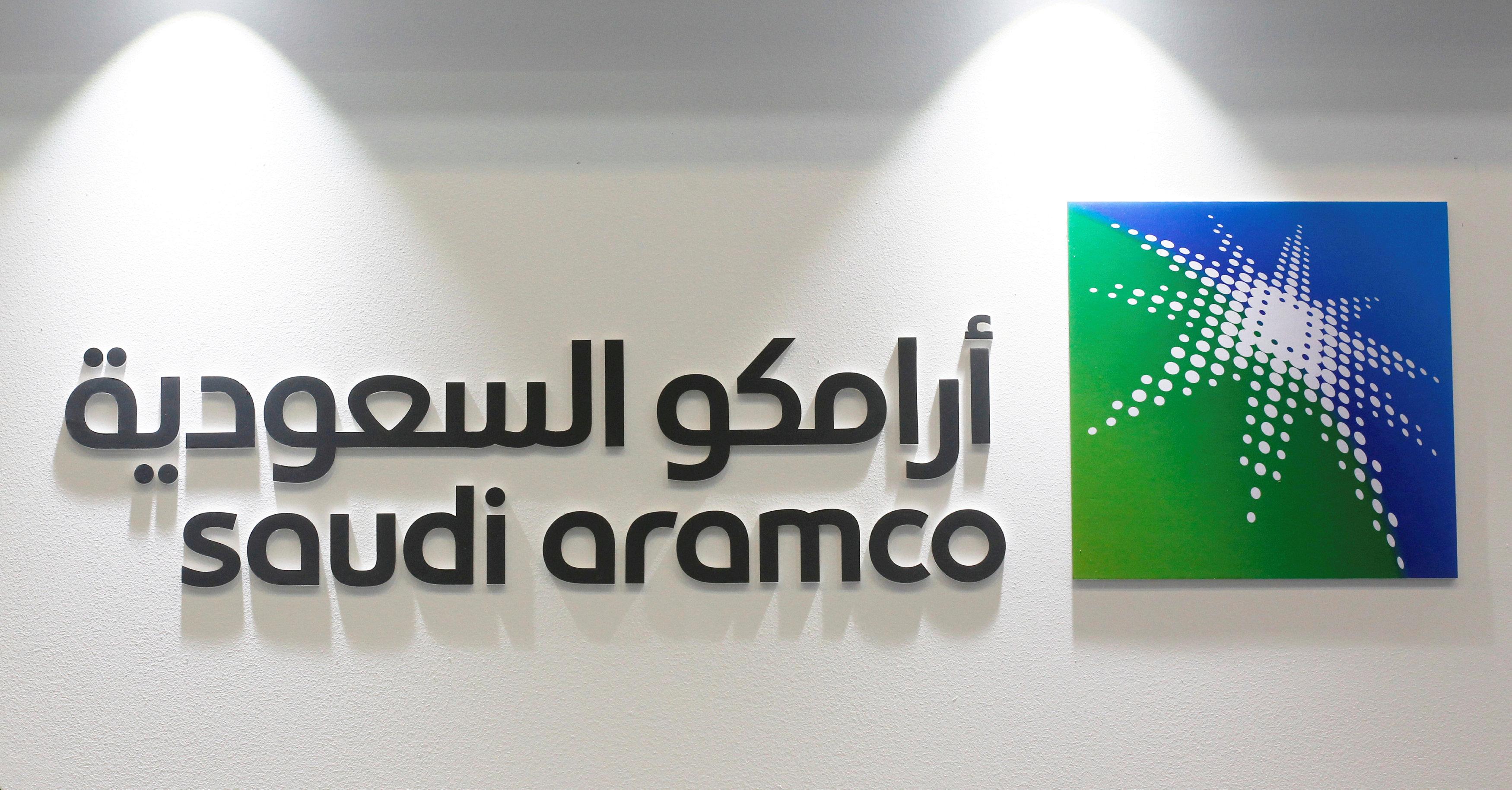 Saudi Aramco's listing venue to be finalised soon
