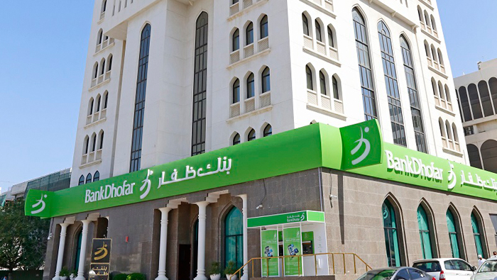 BankDhofar introduces first futuristic self-service ATMs in Oman