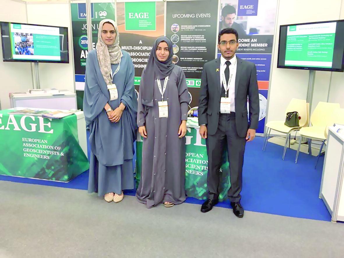 مراكز متقدمة لطلبة جامعة السلطان قابوس في «جيو 2018»