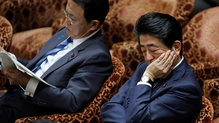 Japan PM's office knew of possible problems with land deal documents