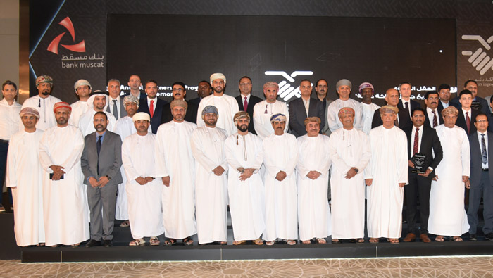 Bank Muscat celebrates 13th Partners in Progress awards