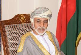 جلالة السلطان يرسل برقية تهنئة إلى رئيس إيرلندا