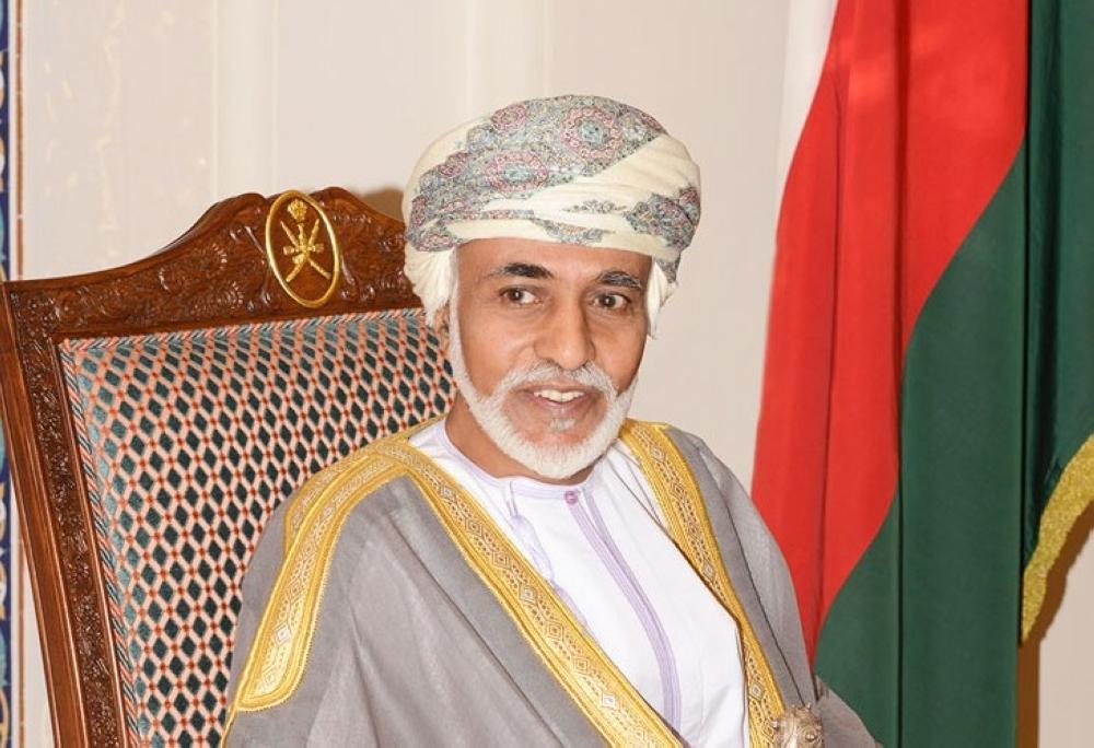 جلالة السلطان يتلقى برقية من العاهل المغربي