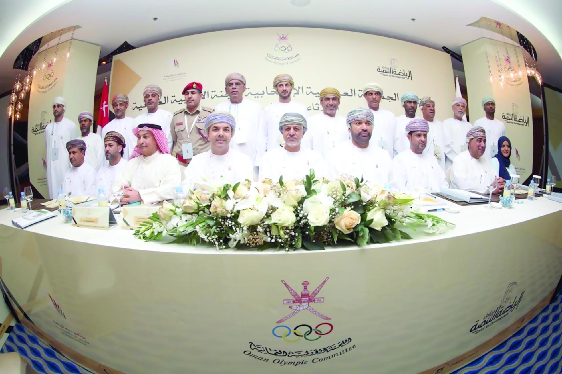 الأحد المقبل«عمومية» اللجنة الأولمبية العُمانية تعقد اجتماعها الاعتيادي لعام 2018