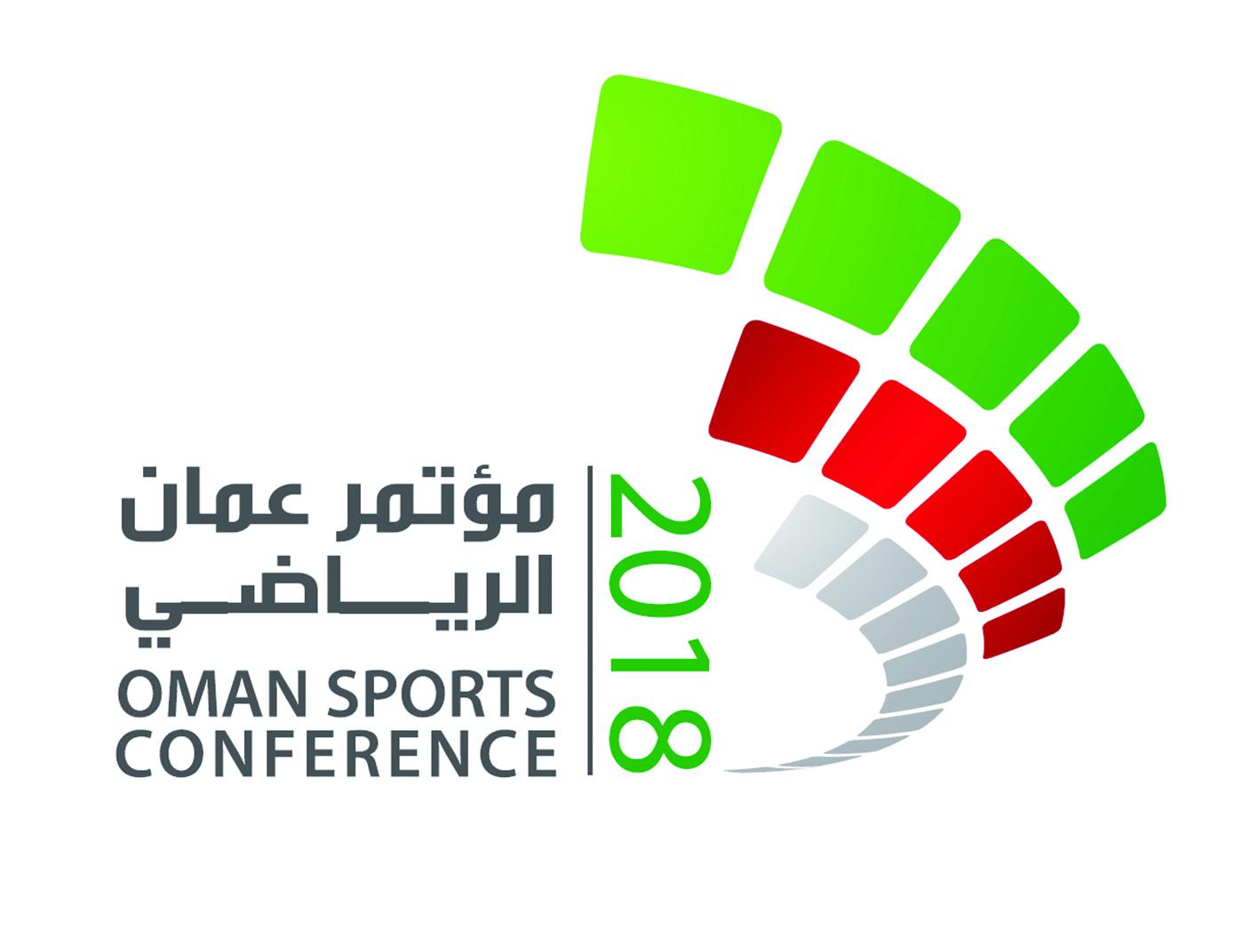 الكشف عن جلسات مؤتمر عمان الرياضي 2018