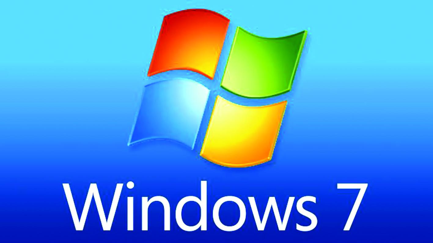 تحديثات ويندوز 7 تحتاج لبرنامج مكافحة الفيروسات