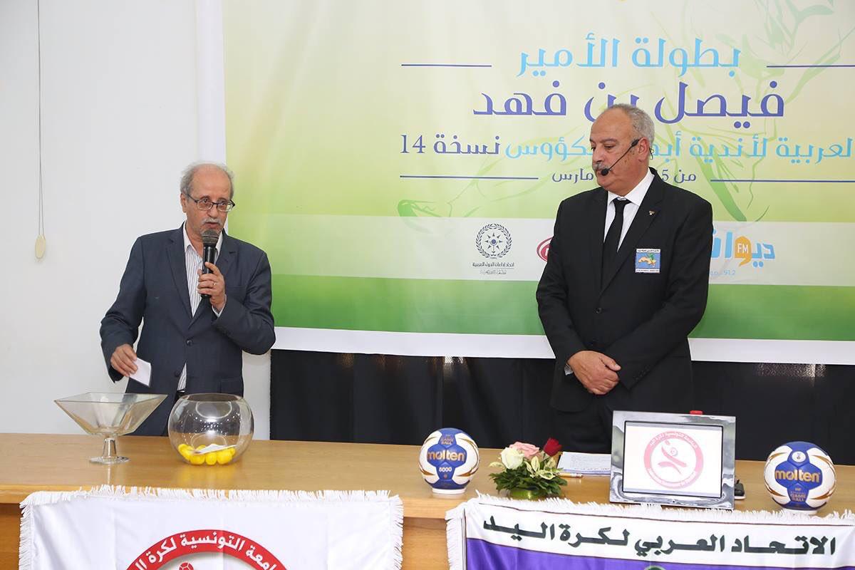 أهلي سداب في المجموعة الثانية بالبطولة العربية