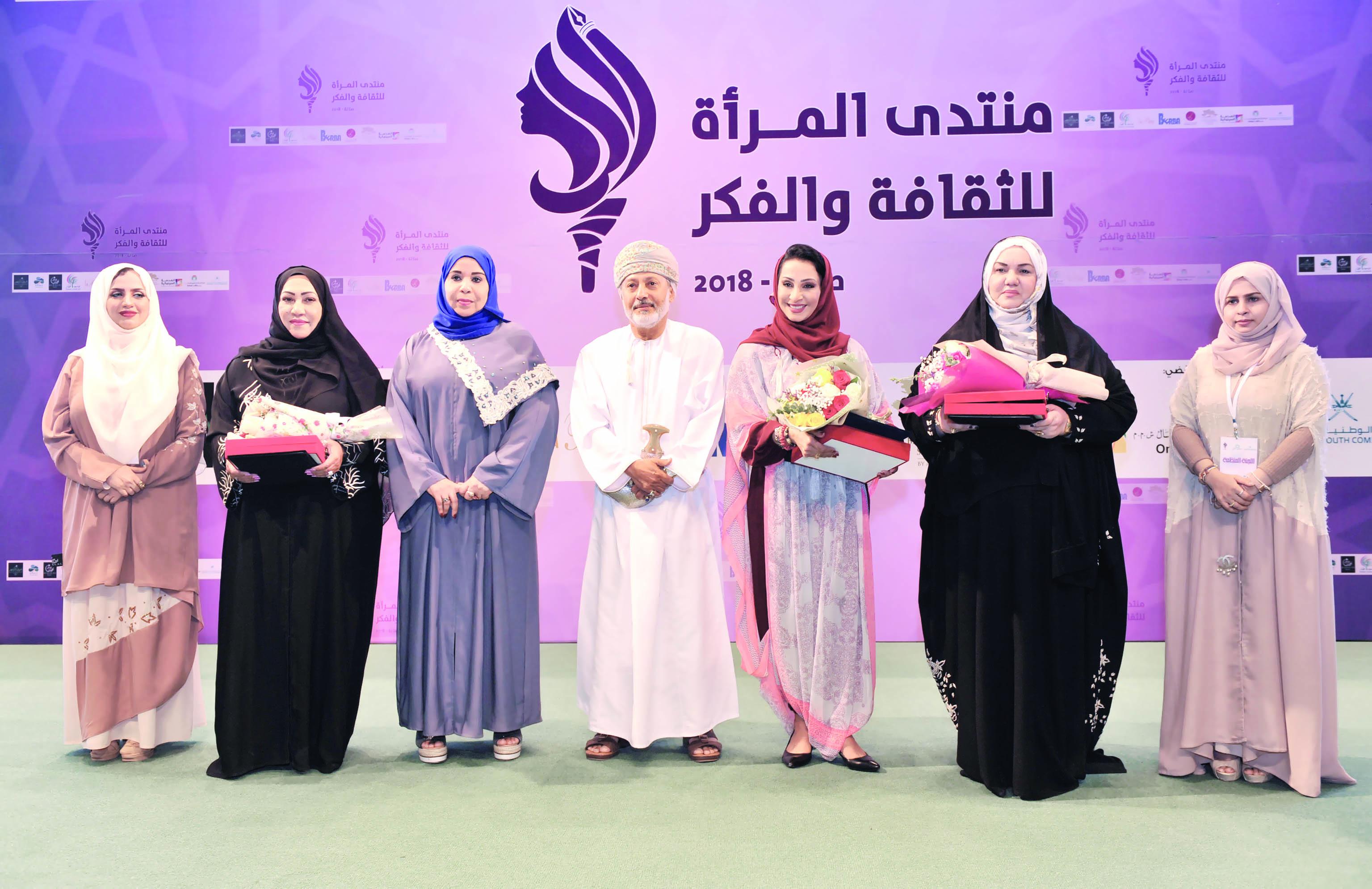 افتتاح فعاليات منتدى المرأة للثقافة والفكر
