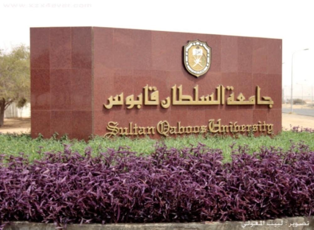 القبض على المشتبه به في دخول مجمع سكني للطالبات بجامعة السلطان