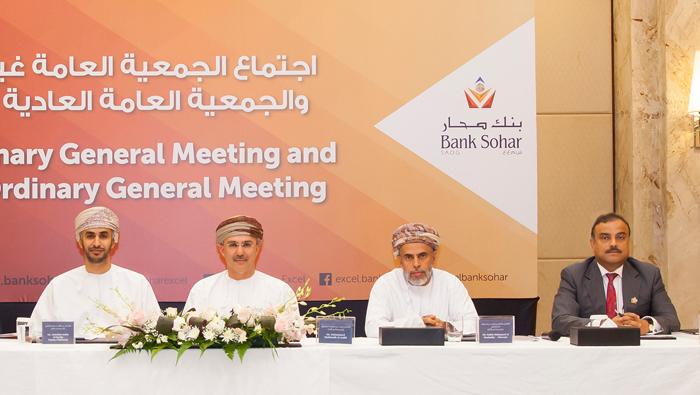Bank Sohar AGM approves 15% dividend