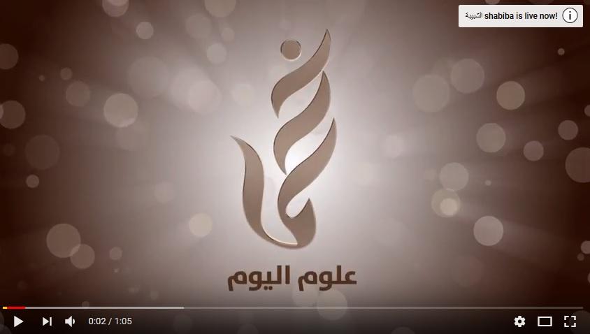 بالفيديو: علوم اليوم - جلالة السلطان يتلقى رسالة خطية من العاهل السعودي