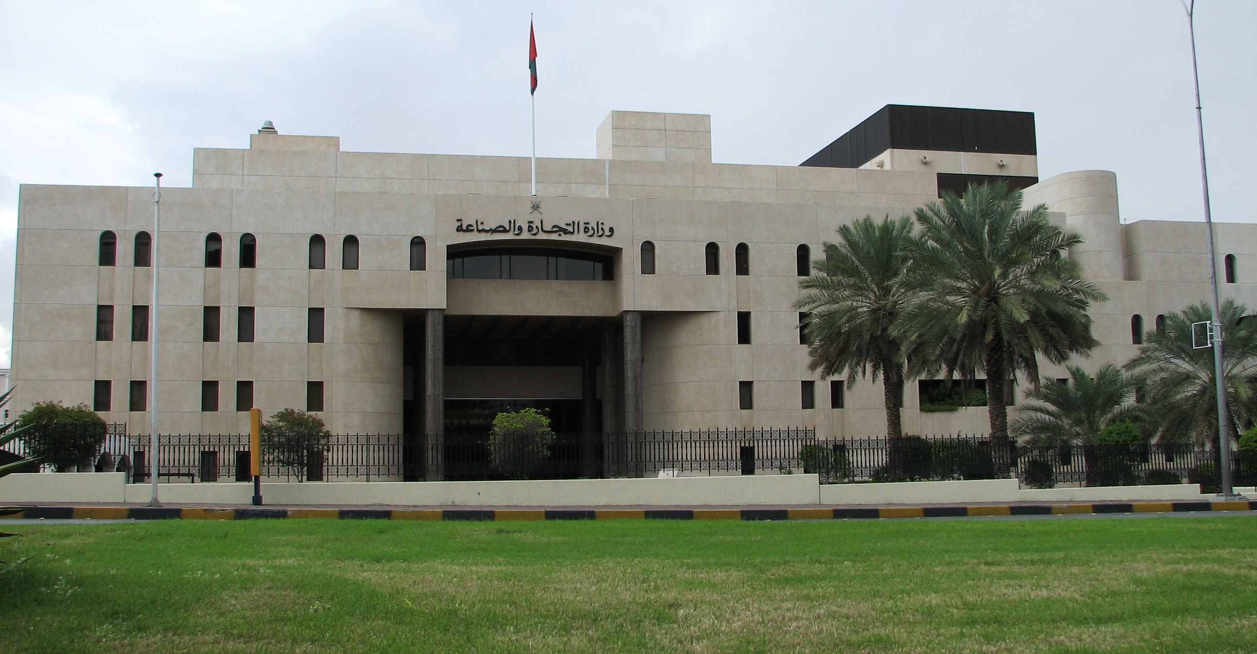 Oman's ministry patents low cost renewable energy device