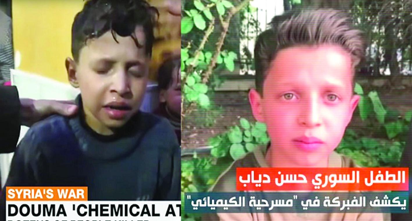 دوما السورية تنتظر حقائق «الكيماوي»
