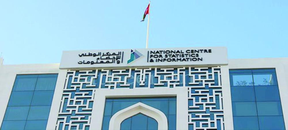 المركز الوطني للإحصاء يجري استطلاعا للرأي حول توجهات العمانيين نحو الادخار والاستثمار