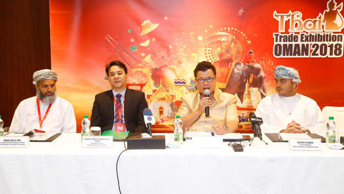 Over 60 Thai companies to participate at trade exhibition