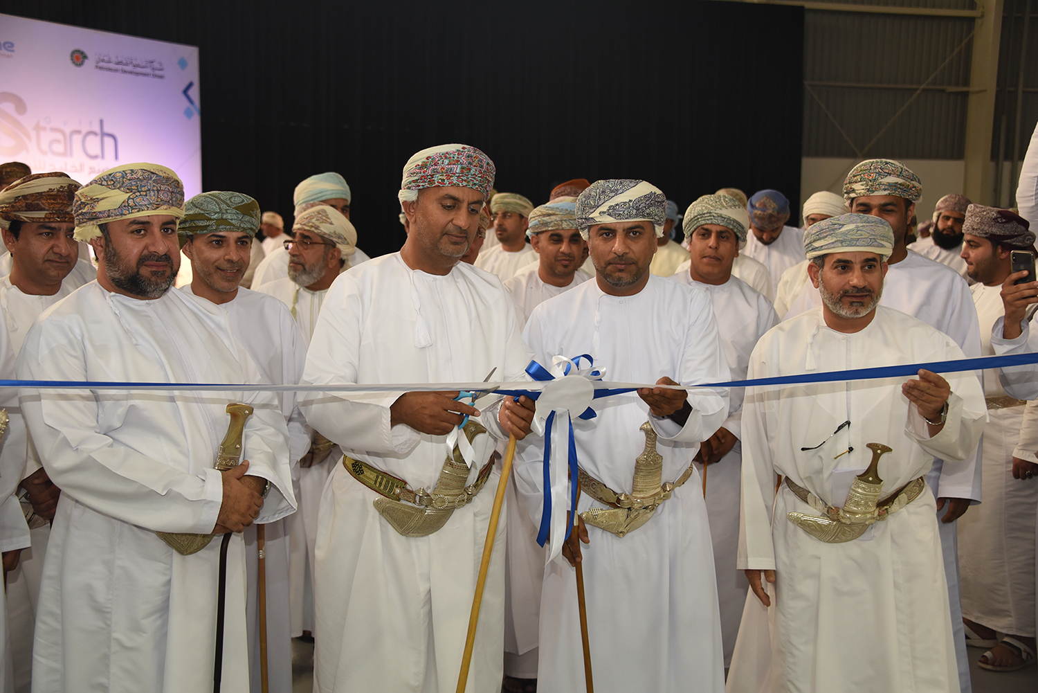 $13.5m Omani-owned factory opens