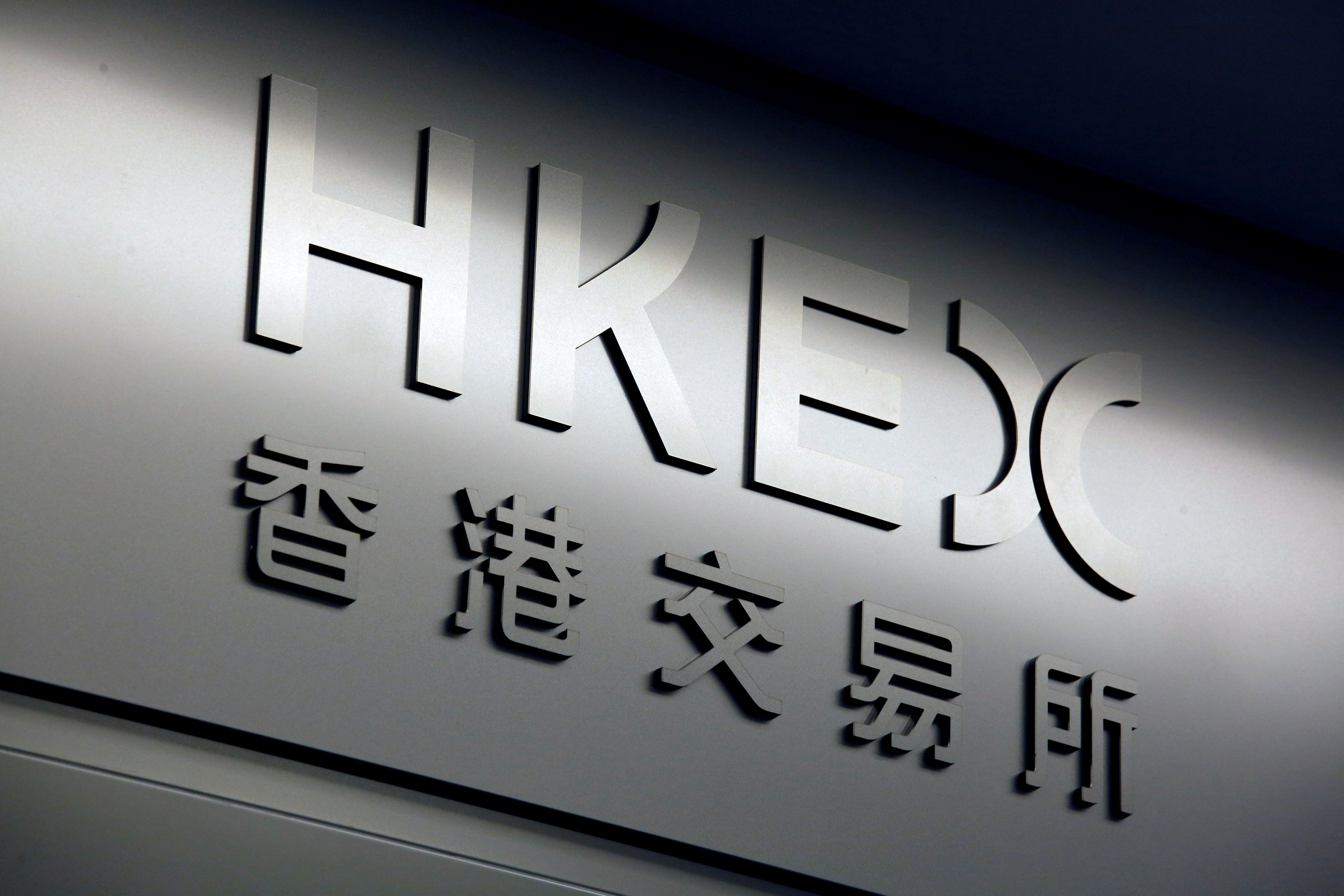 Hong Kong scrambles for experts in battle for Nasdaq's biotech crown