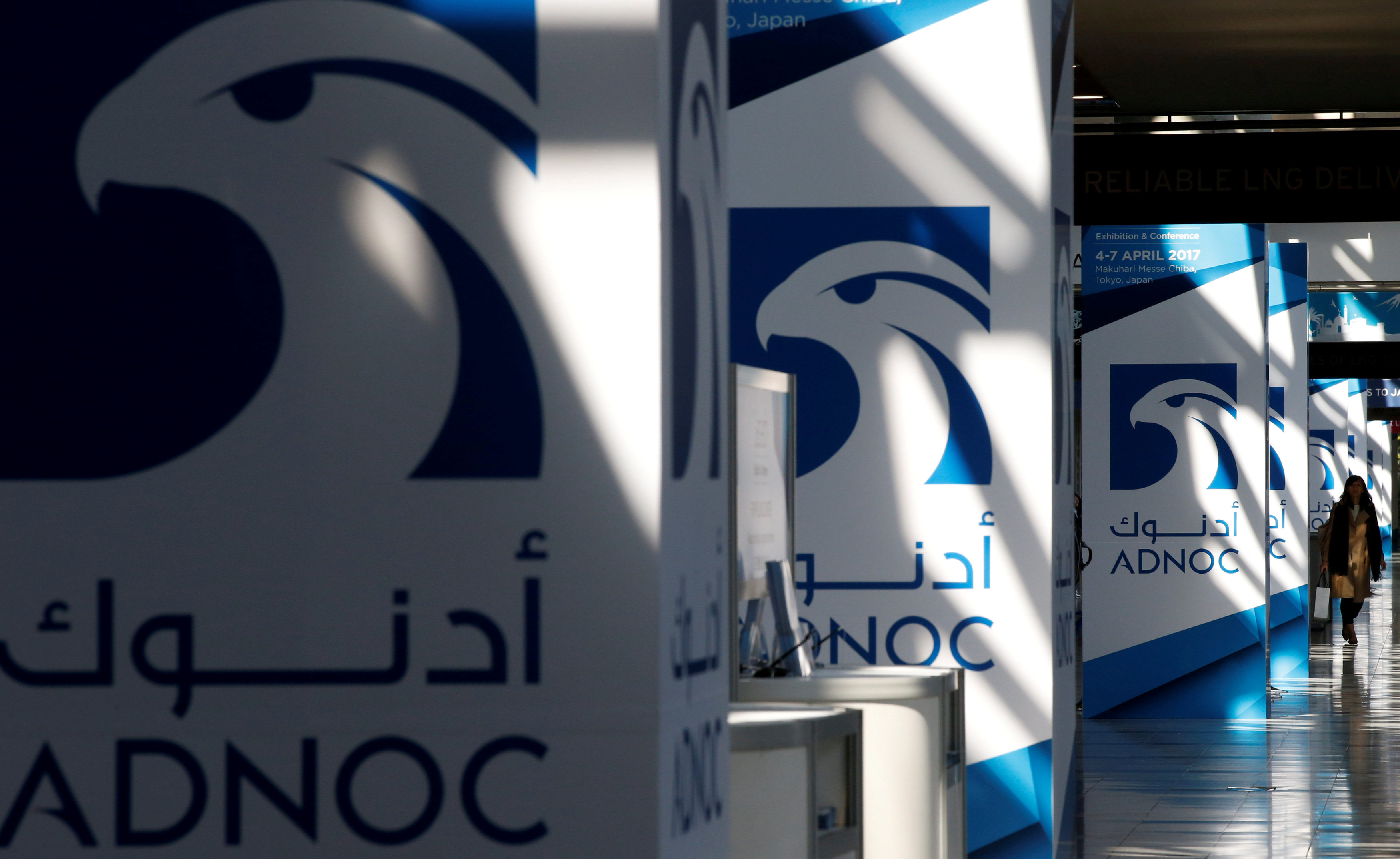 ADNOC awards OMV offshore oil concession stake
