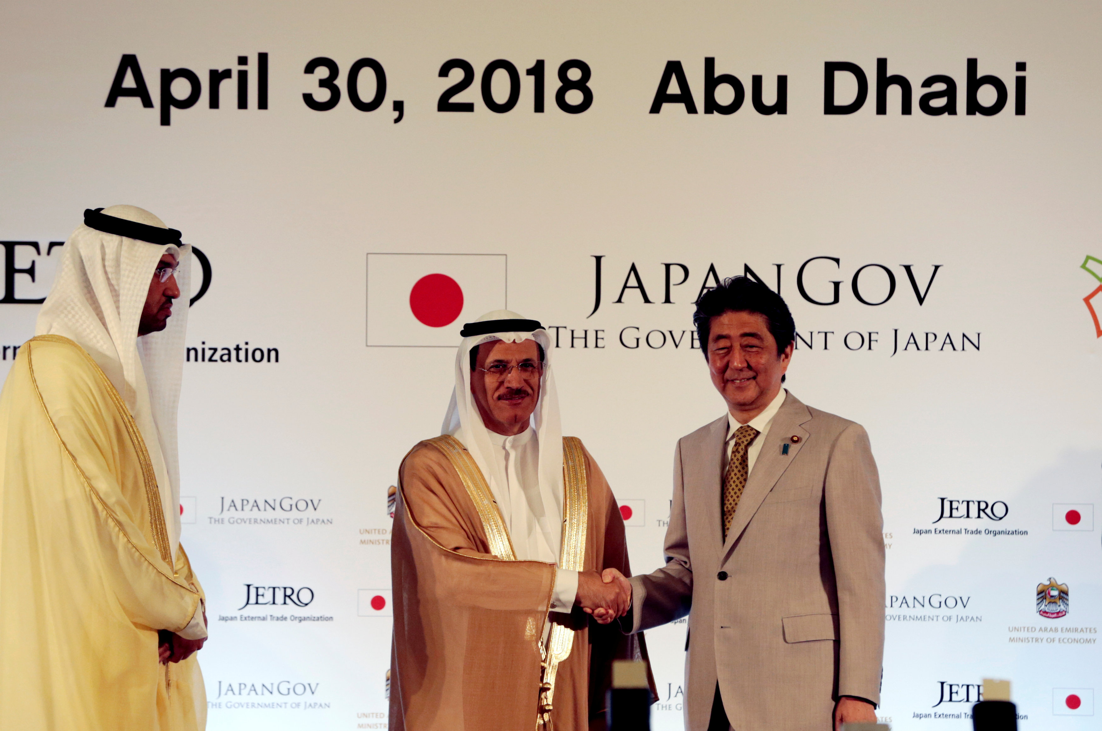 UAE, Japan to sign investment protection treaty