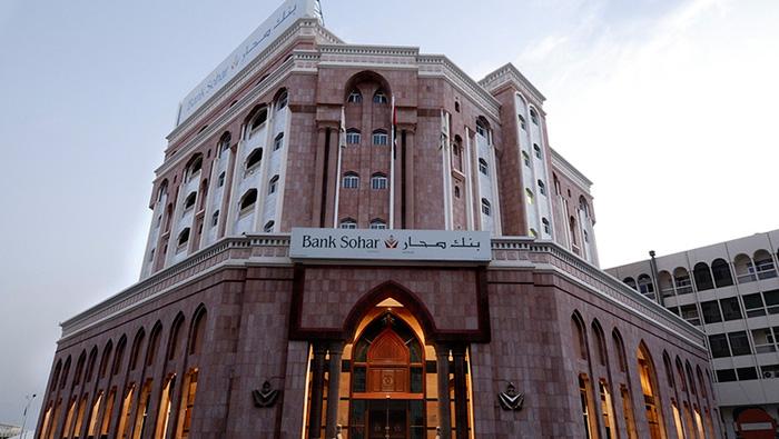 Bank Sohar launches 'Tomohi' – Enhancing Omani Youth Skills Programme